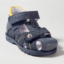 Сандали профилактические Тотто 054 синие с желтым