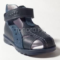 Сандали профилактические Тотто 056 синие