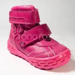 Ботинки демисезонные Тотто 238 фуксия
