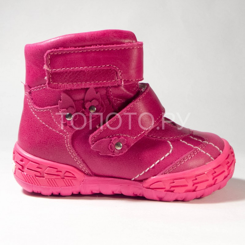 0c445b5e Ботинки детские демисезонные ТОТТО 238 розовые