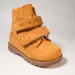 Ботинки демисезонные Тотто 126 рыжие