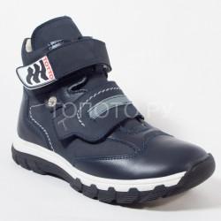 Ботинки демисезонные Тотто 3541 синие
