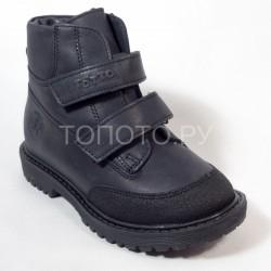 Ботинки демисезонные Тотто 1126 черные