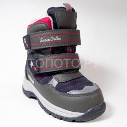 Ботинки зимние мембранные Сурсил Орто серые