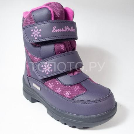 Ботинки зимние мембранные Сурсил Орто А45-113