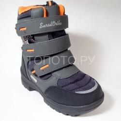Ботинки зимние мембранные Сурсил Орто А45-121
