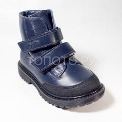 Ботинки демисезонные Тотто 1126 синие