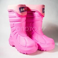 Сапоги детские Junior Дюна 2603 розовые
