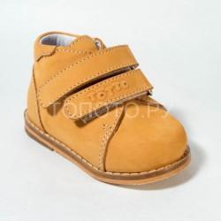 Ботинки на первый шаг Тотто 2412 карамель