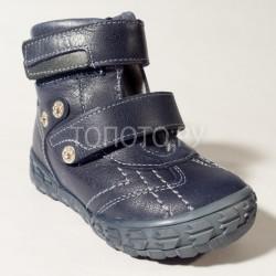 Ботинки профилактические Тотто 238