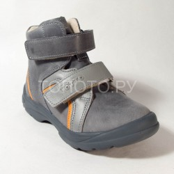 Ботинки демисезонные Тотто 3532 серые