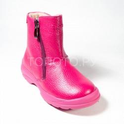 Ботинки демисезонные Тотто 398 фуксия