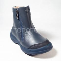 Ботинки демисезонные Тотто 398 синие