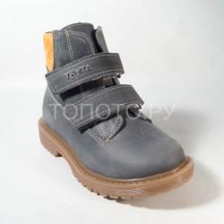 Ботинки демисезонные Тотто 1126 серые