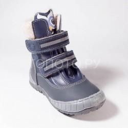 Ботинки демисезонные Tapiboo 23011 синий