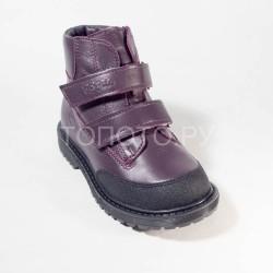 Ботинки зимние Тотто 339 слива