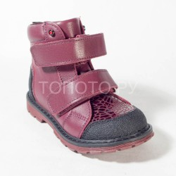 Ботинки демисезонные Тотто 269 вишня