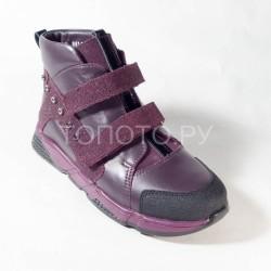 Ботинки демисезонные Тотто 360 бордовые