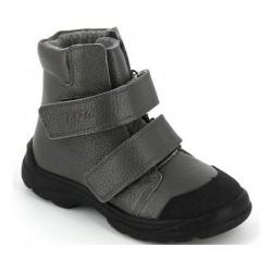 Ботинки демисезонные Тотто 338 серые