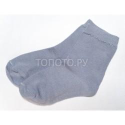 Носки детские серые