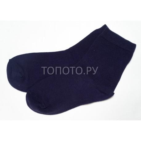 Носки детские сине-черные