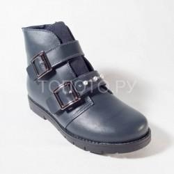 Ботинки демисезонные Тотто 3059 синие