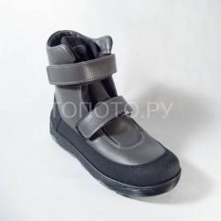 Ботинки зимние Тотто 357/1 серые