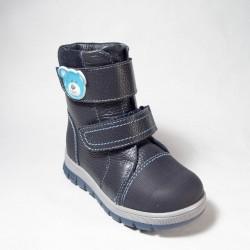Ботинки Шаговита 26145 темно-синий