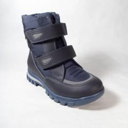 Ботинки Шаговита зимние 55242 темно-синие