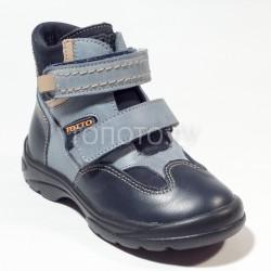 Ботинки демисезонные Тотто 211-2,53,48,12
